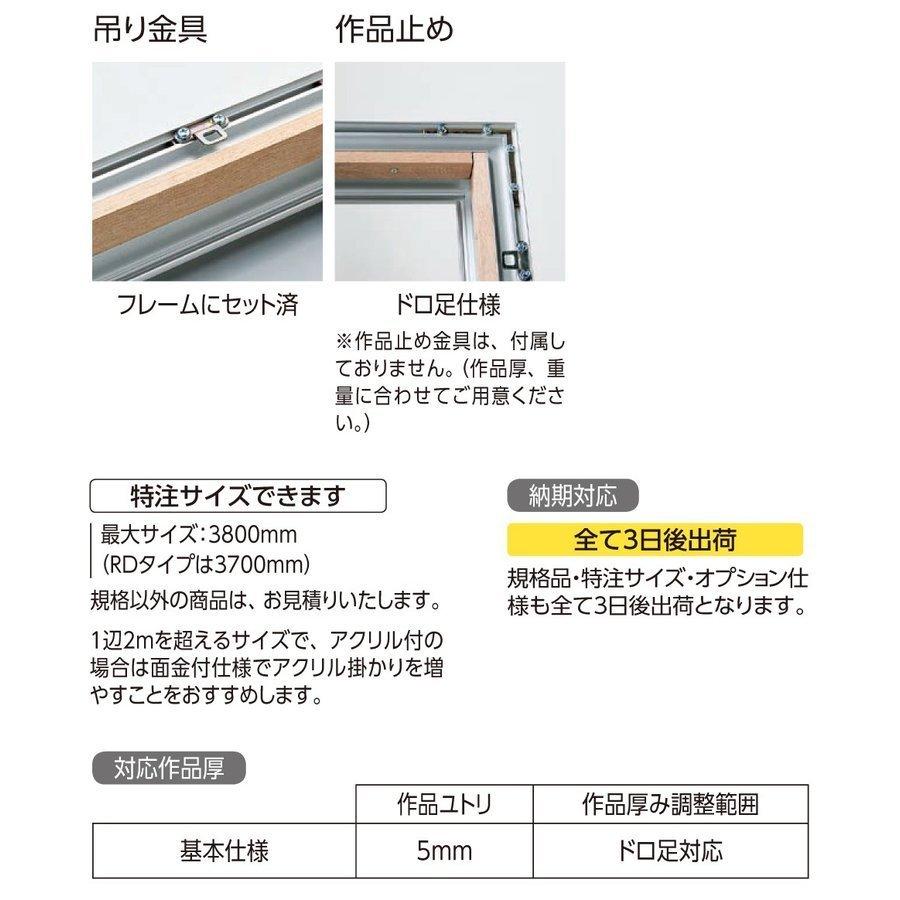 額縁 油絵額縁 油彩額縁 大型縁アルミフレーム D-71 ステン サイズP80号_画像4