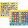* prompt decision * alphabet block MA-50412