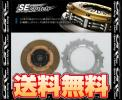 ORC Ogura SE clutch overhaul kit (409 single / push type dumper attaching ) Chaser JZX90/JZX100 1JZ-GTE (409D-SE-OH-PS-1JZ