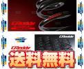TRUST Trust BL comfort VOXY ( Voxy ) ZRR70G/ZRR70W 3ZR-FE 07/6? (TYG047/14011347