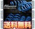 ESPELIR Espelir super down suspension ( front and back set ) Kei ( Kei / sport ) HN11S/HN12S/HN21S/HN22S F6A/K6A 10/10~ 2WD (ESS-241