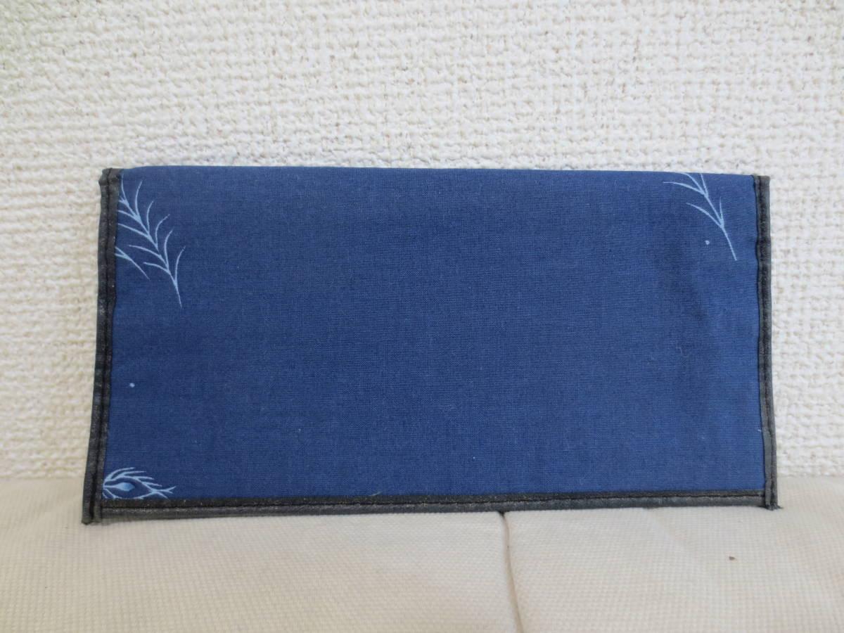 on sale 8c727 5c2b6 代購代標第一品牌- 樂淘letao - 【和装小物】女性着物用・藍染 ...