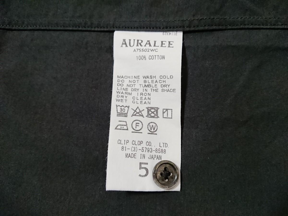 【未使用タグ付】AURALEE オーラリー★SELVEDGE WEATHER CLOTH HALF SLEEVE SHIRT オープンカラーシャツ A7SS02WC INK BLACK サイズ5★17SS_画像8