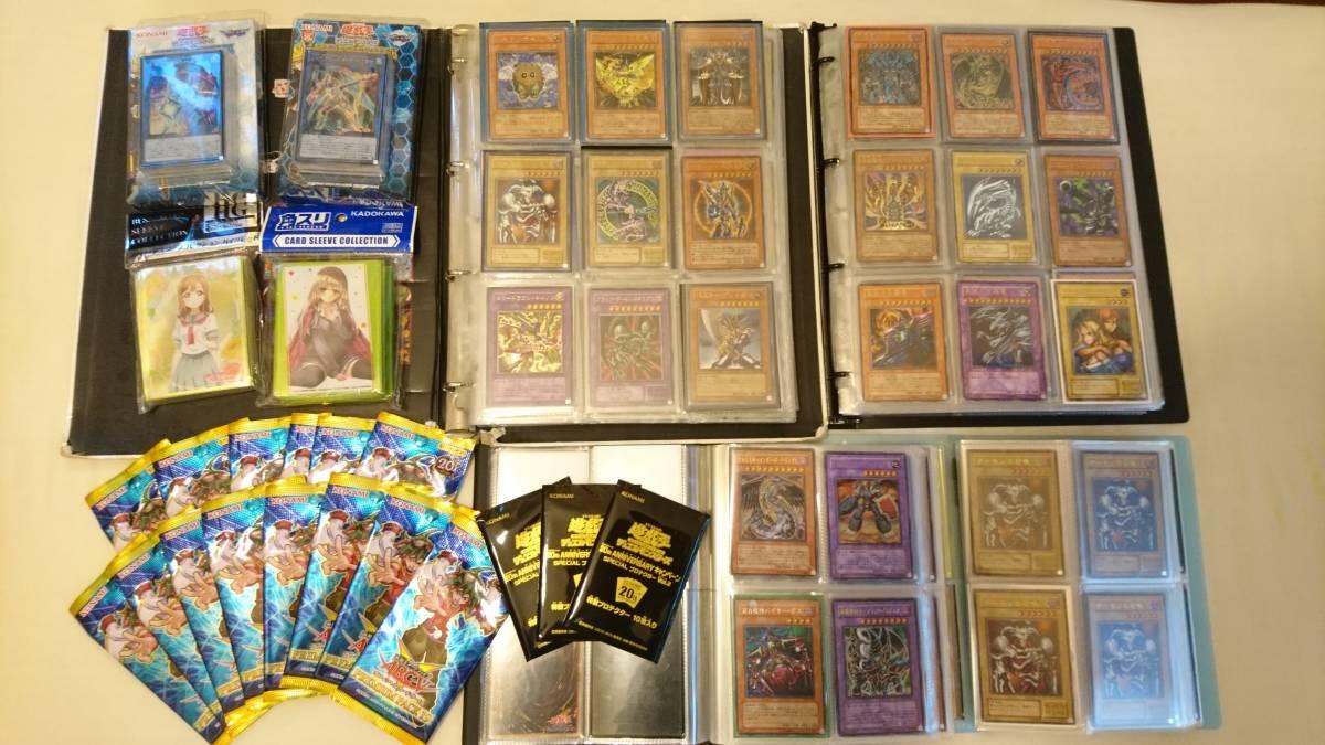 遊戯王 豪華まとめ売り 青眼の白龍、ブラックマジシャン、三幻魔、開闢の使者など 高レートレリーフ多数 スーレア以上約1000枚 未開封あり