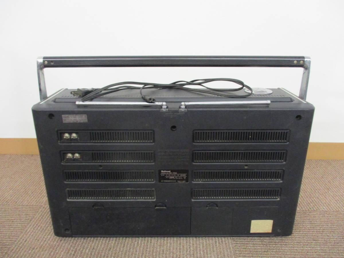used品 希少 ナショナル 5BAND RADIO カセット RX-7700 完動品 mh_画像2