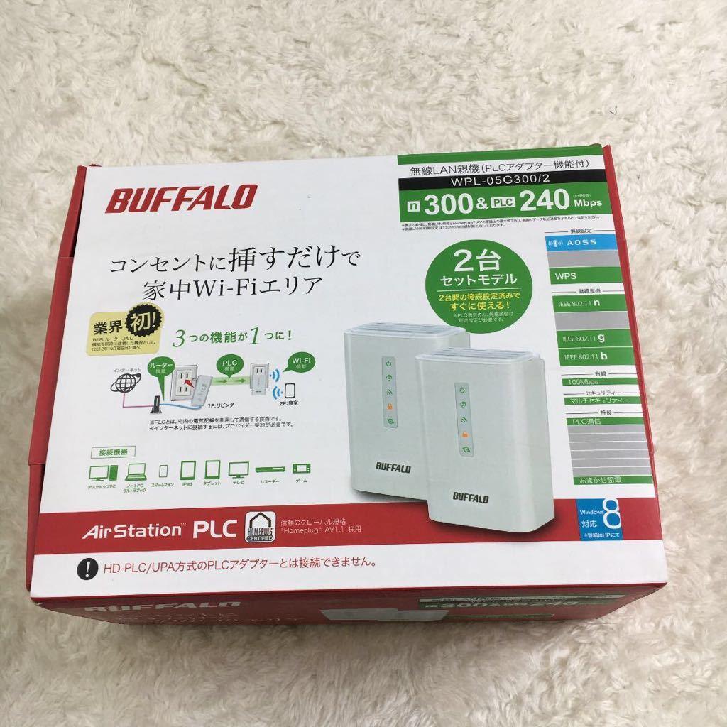 ☆超美品 バッファロー 無線LAN PLCアダプター  WPL-05G300/2_画像1
