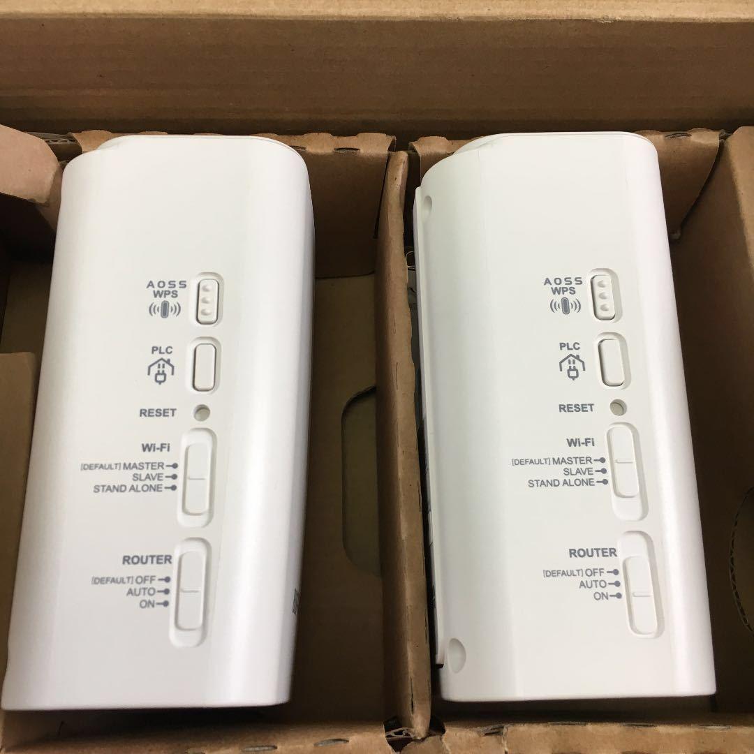 ☆超美品 バッファロー 無線LAN PLCアダプター  WPL-05G300/2_画像4