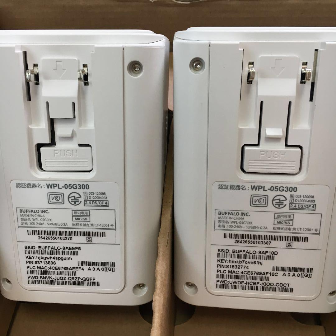☆超美品 バッファロー 無線LAN PLCアダプター  WPL-05G300/2_画像5