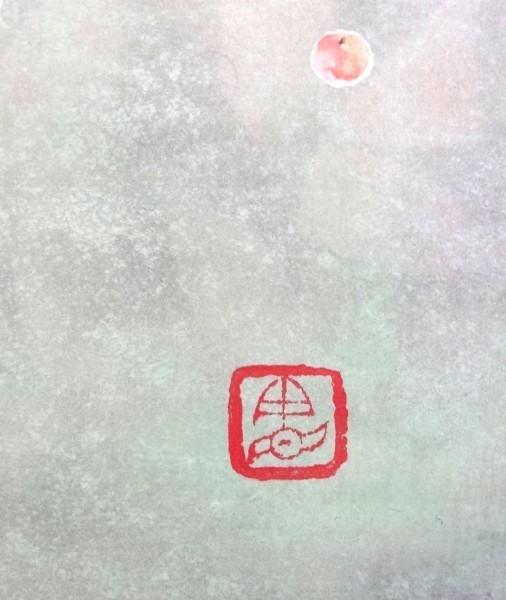 大沼憲昭「囀」 SM日本画 額装品 輸送箱付き●美術 絵画 動物 鳥 パンリアル美術協会 29F2A_画像3