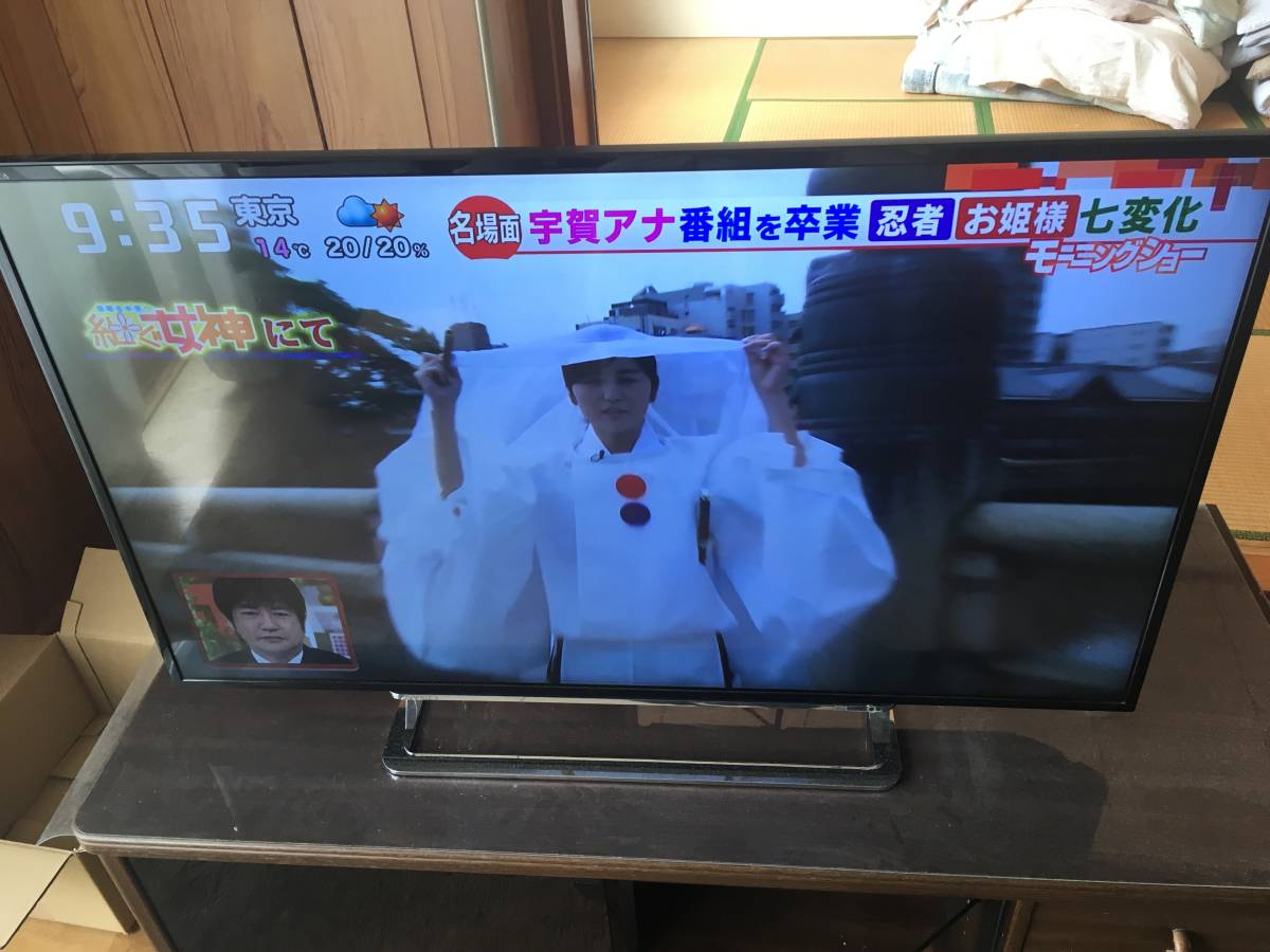 旭川 TOSHIBA 液晶カラーテレビ 43J10X 2014年製 動作品