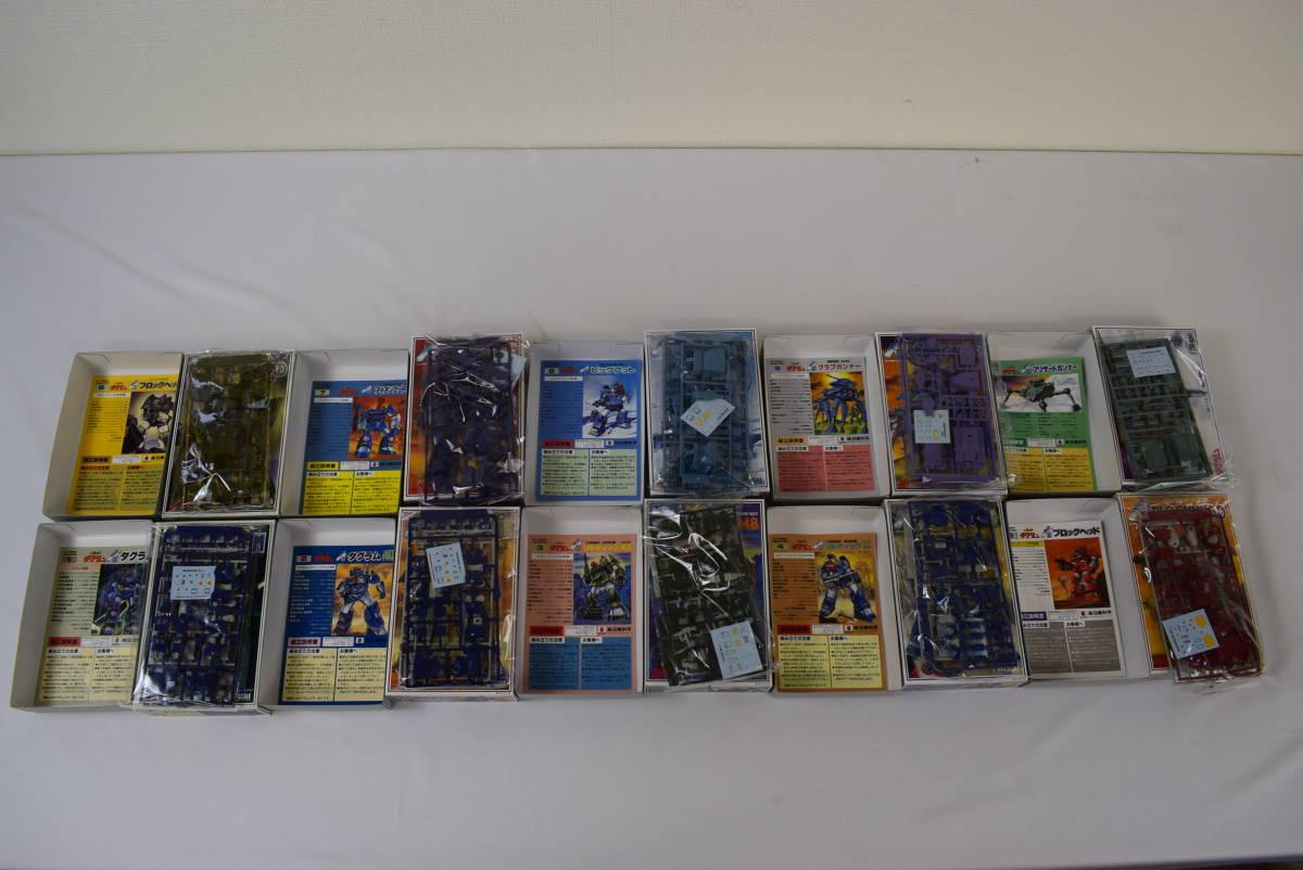 SEST190328-20 太陽の牙ダグラム DOYUSHA collectors Box TV放映30周年 記念復刻版 1/200スケール 1/144スケール 全10種_画像6
