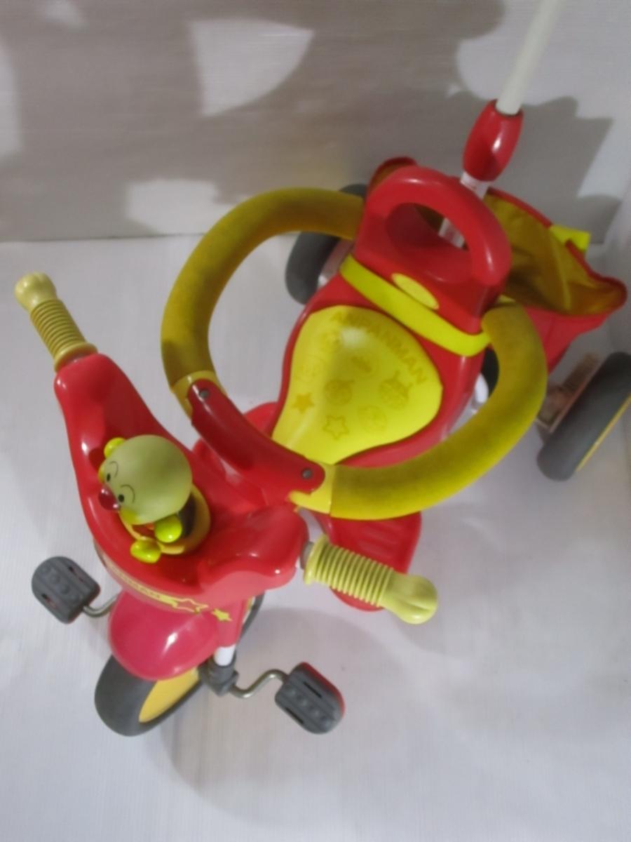 アンパンマン三輪車 _画像4