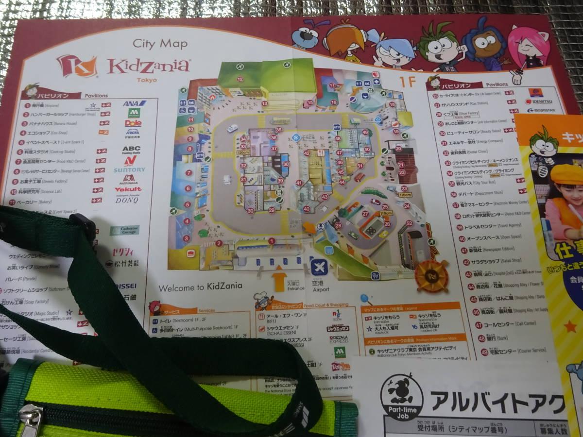 ☆キッザニア東京/甲子園 株主優待券 施設MAP ホルダー 財布 160キッゾ セット_画像3
