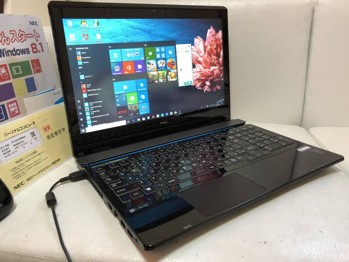 美品/2015年モデル/NEC/Lavie/NS750/BAB/PC-NS750BAB/Core i7-5500U 2.40GHz/8GB/新品SSD 640GB/FHD/OFFICE2019/タッチパネル/Windows10_画像9