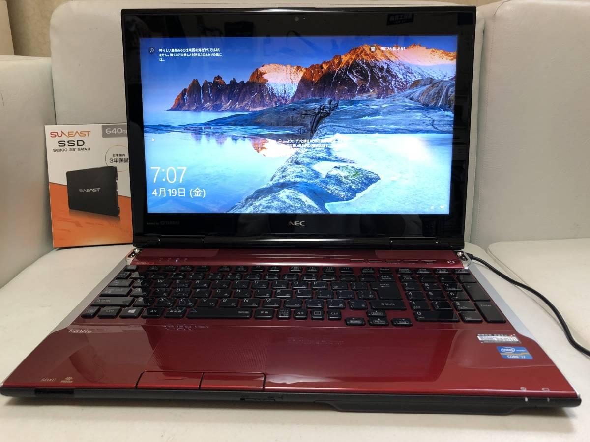 NEC/Lavie/LL750/JS1YR/PC-LL750JS1YR/Core i7-3630QM 2.40GHz/8GB/新品SSD 640GB/タッチパネル/USB3.0/Blu-ray/OFFICE2019/Windows10/_画像2