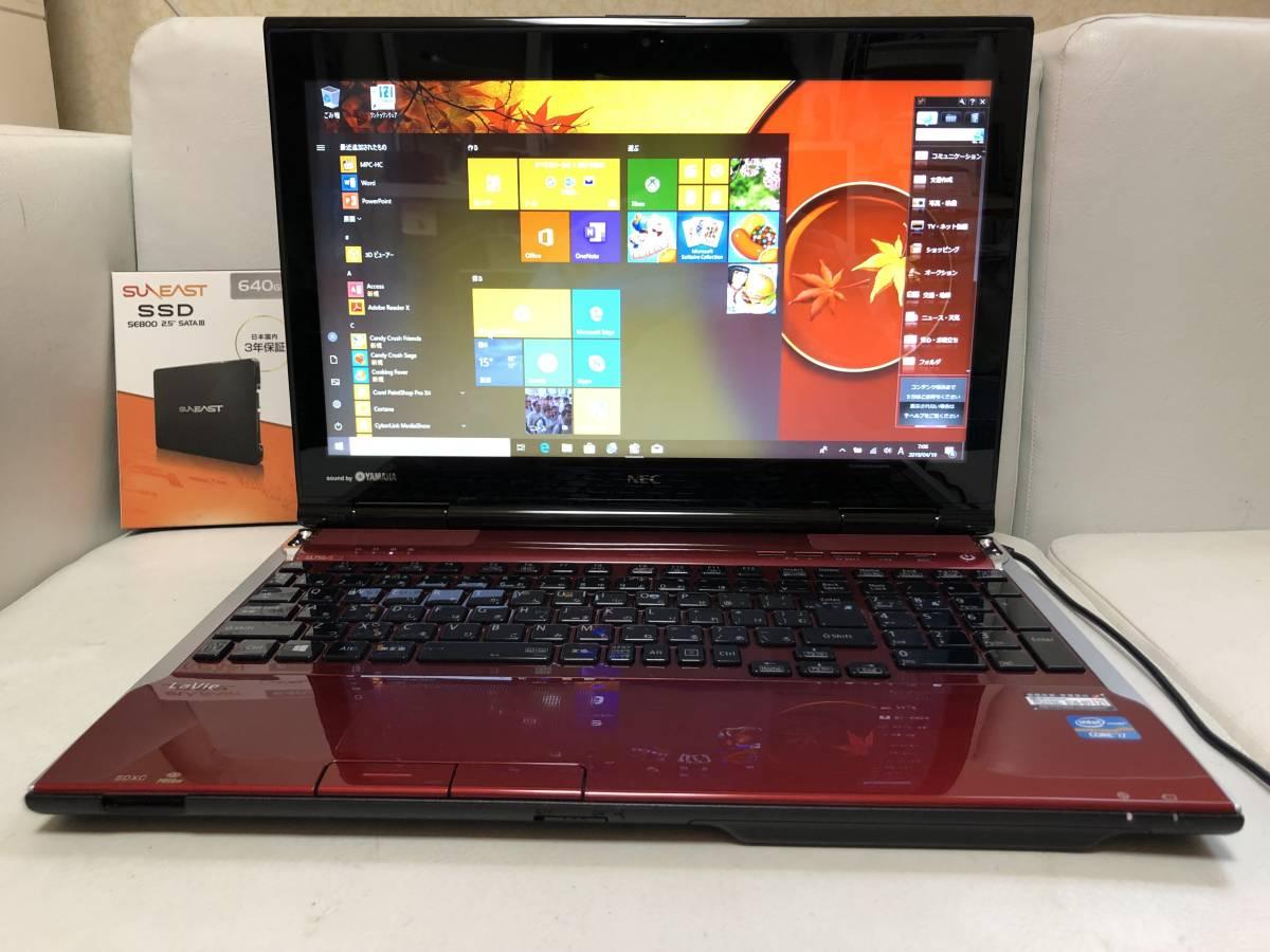 NEC/Lavie/LL750/JS1YR/PC-LL750JS1YR/Core i7-3630QM 2.40GHz/8GB/新品SSD 640GB/タッチパネル/USB3.0/Blu-ray/OFFICE2019/Windows10/_画像9