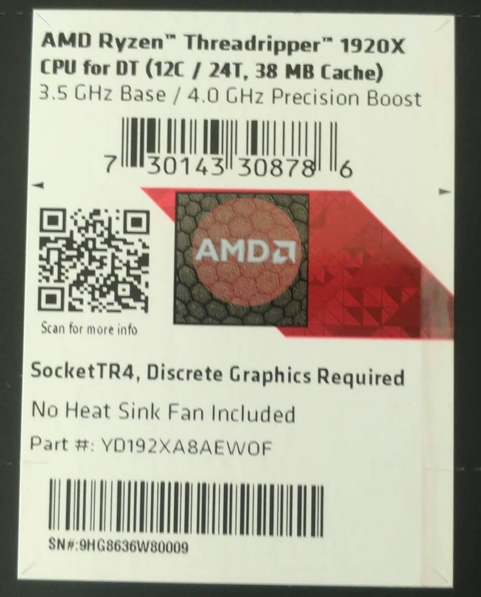 000113 AMD Threadripper 1920X YD192XA8AEWOF 12 コア TR4_画像2