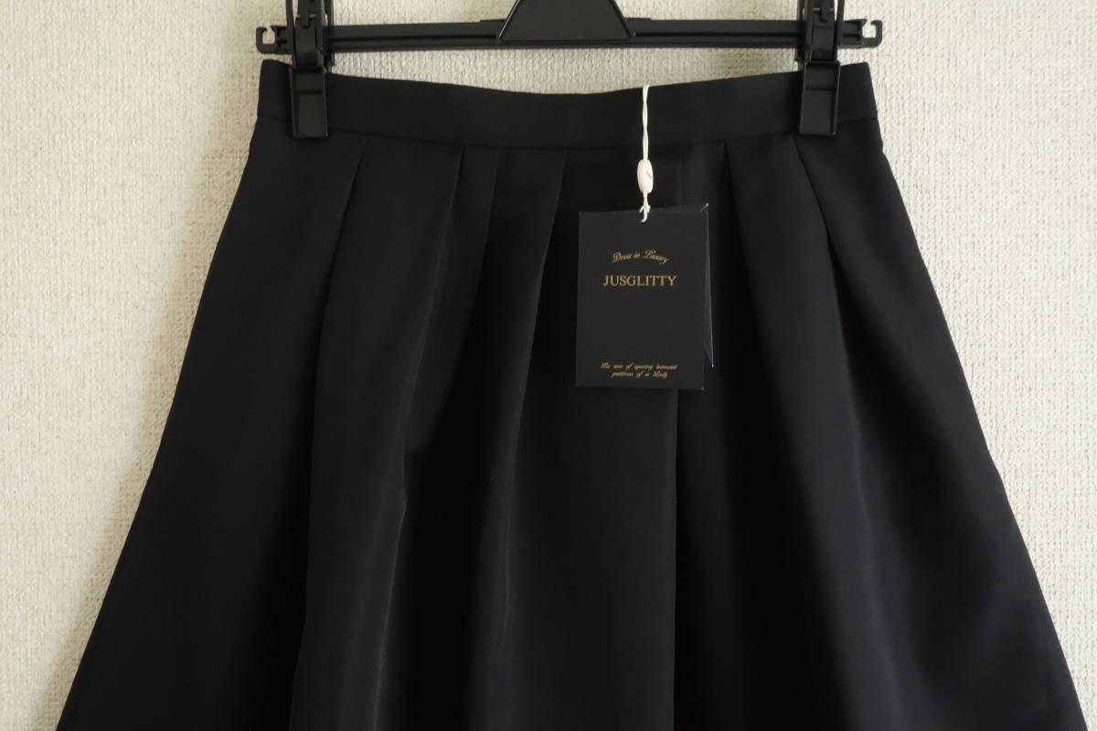 【新品未使用】JUSGLITTY Dress in Luxury ジャスグリッティー ドレスインラグジュアリー 膝下丈スカート 2 (M相当)_画像2