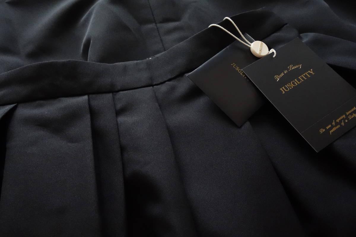 【新品未使用】JUSGLITTY Dress in Luxury ジャスグリッティー ドレスインラグジュアリー 膝下丈スカート 2 (M相当)_画像6