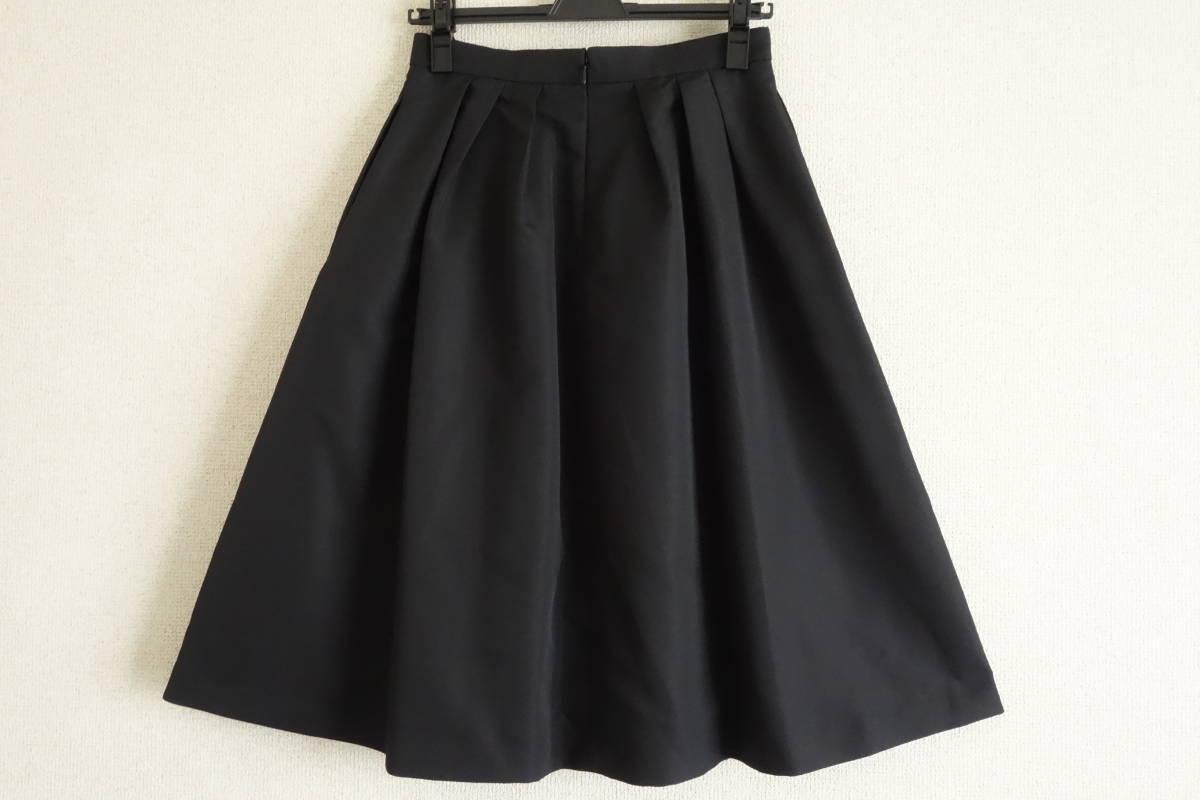 【新品未使用】JUSGLITTY Dress in Luxury ジャスグリッティー ドレスインラグジュアリー 膝下丈スカート 2 (M相当)_画像4