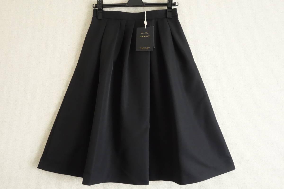 【新品未使用】JUSGLITTY Dress in Luxury ジャスグリッティー ドレスインラグジュアリー 膝下丈スカート 2 (M相当)