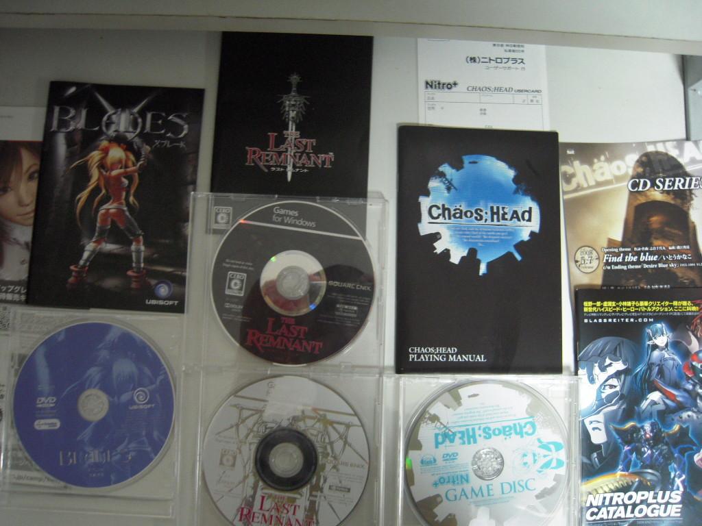 PCゲーム 9品 ラストレムナント カオスヘッド イース ツヴァイ X-BLADES 犬と猫 マジカルバトルアリーナ 領域ZERO_画像4