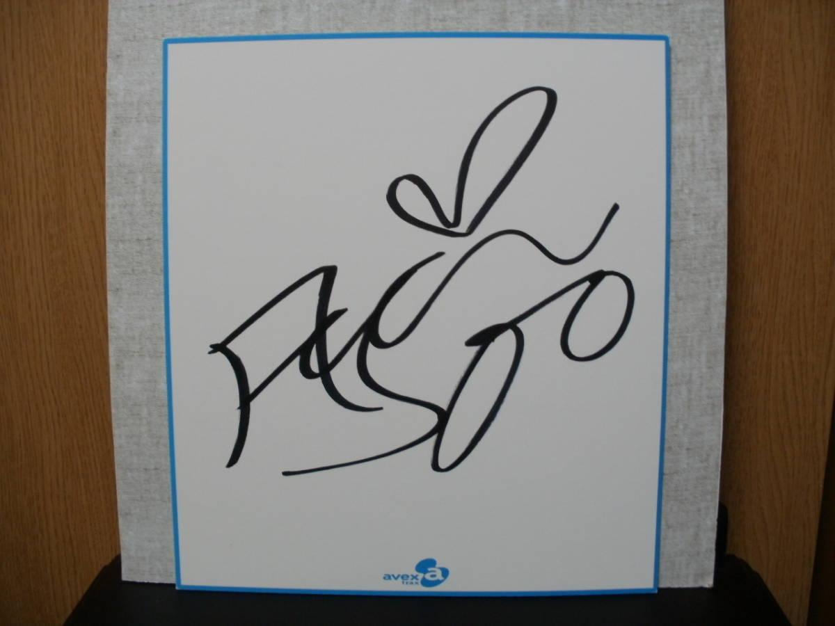 浜崎あゆみ 直筆サイン色紙■avex 専用色紙■