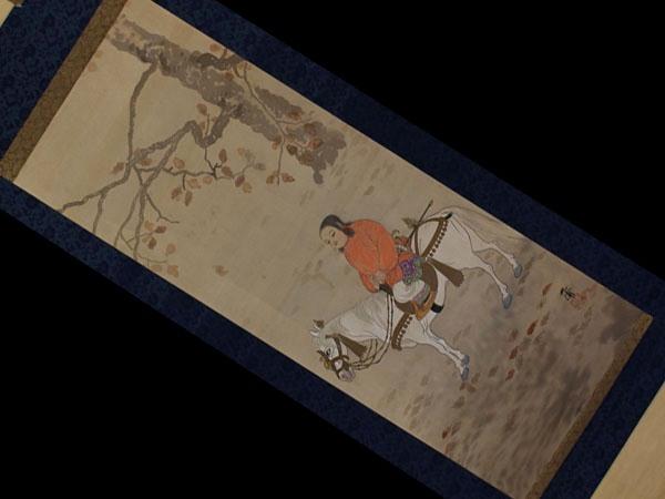 希少【真作】野田九浦【聖徳太子馬上之図】◆絹本◆合箱◆掛軸 y12060_画像2