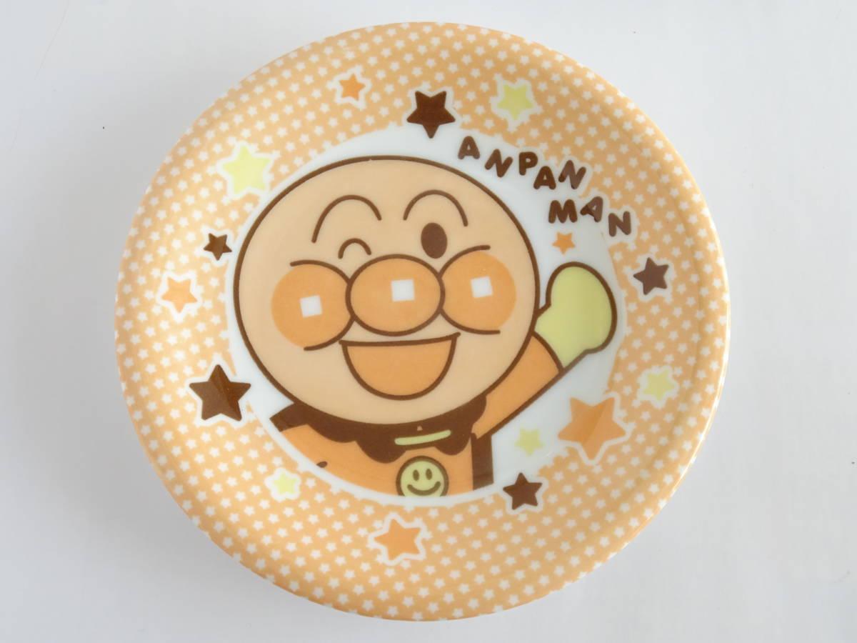 それいけ!アンパンマン ケーキ皿 3種セット☆アンパンマン/バイキンマン/ドキンちゃん_画像2