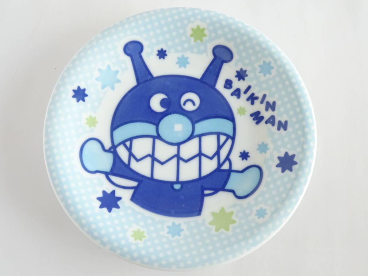 それいけ!アンパンマン ケーキ皿 3種セット☆アンパンマン/バイキンマン/ドキンちゃん_画像4