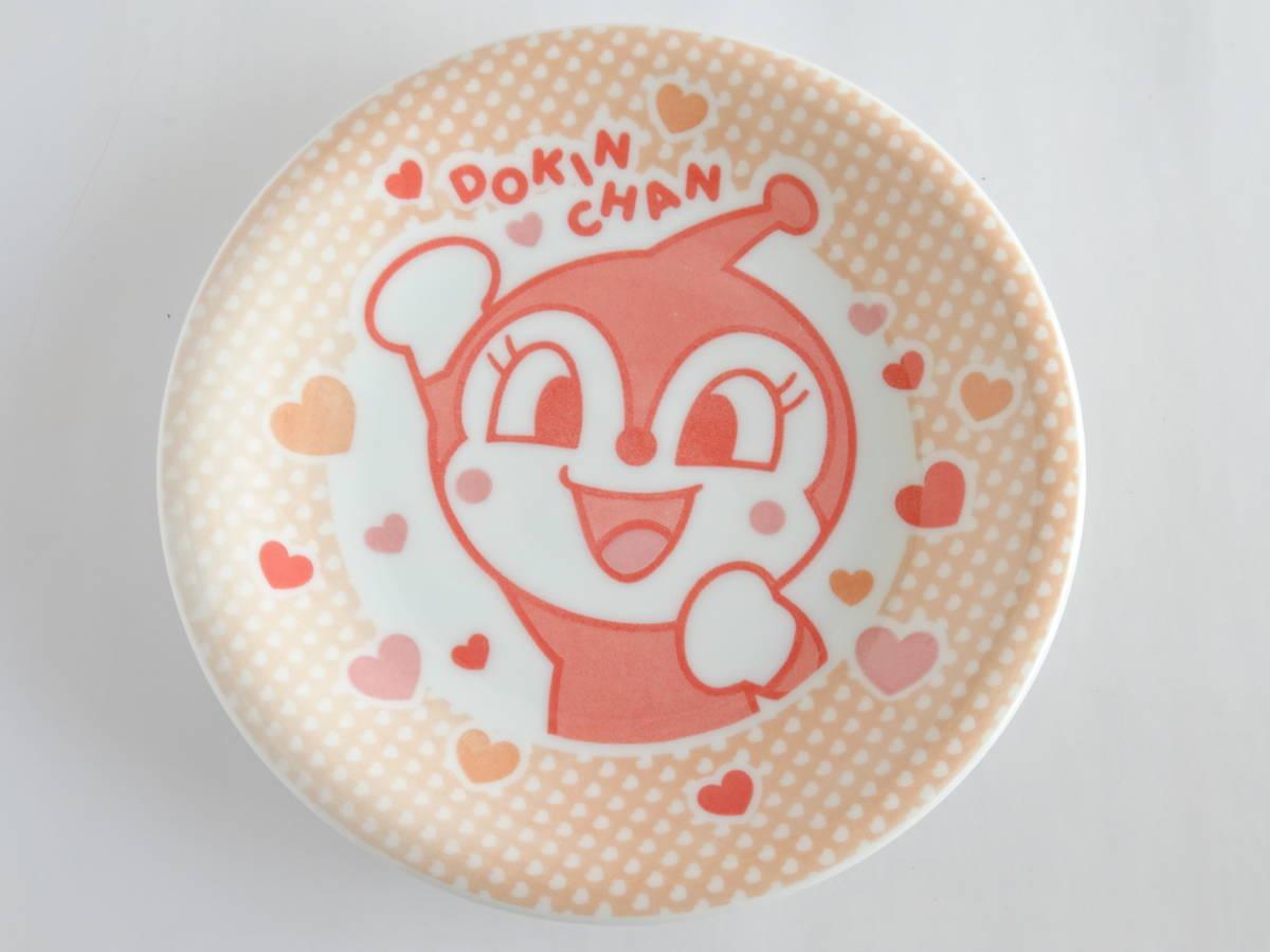 それいけ!アンパンマン ケーキ皿 3種セット☆アンパンマン/バイキンマン/ドキンちゃん_画像6