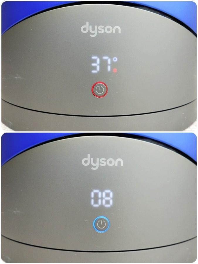 ◆Dyson/ダイソン◆空気清浄機能付きファンヒーター Pure Hot+Cool【HP01】_画像4