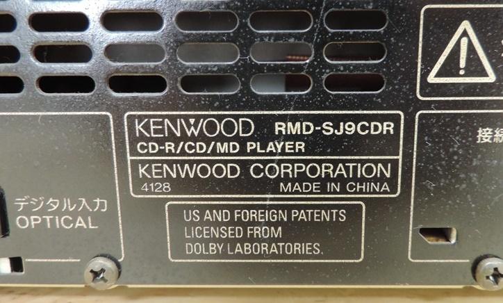 t7476◇KENWOOD/ケンウッド【MDR-SJ9CDR】マイクロハイファイコンポーネントシステム CO/MDプレーヤー◇ジャンク _画像10