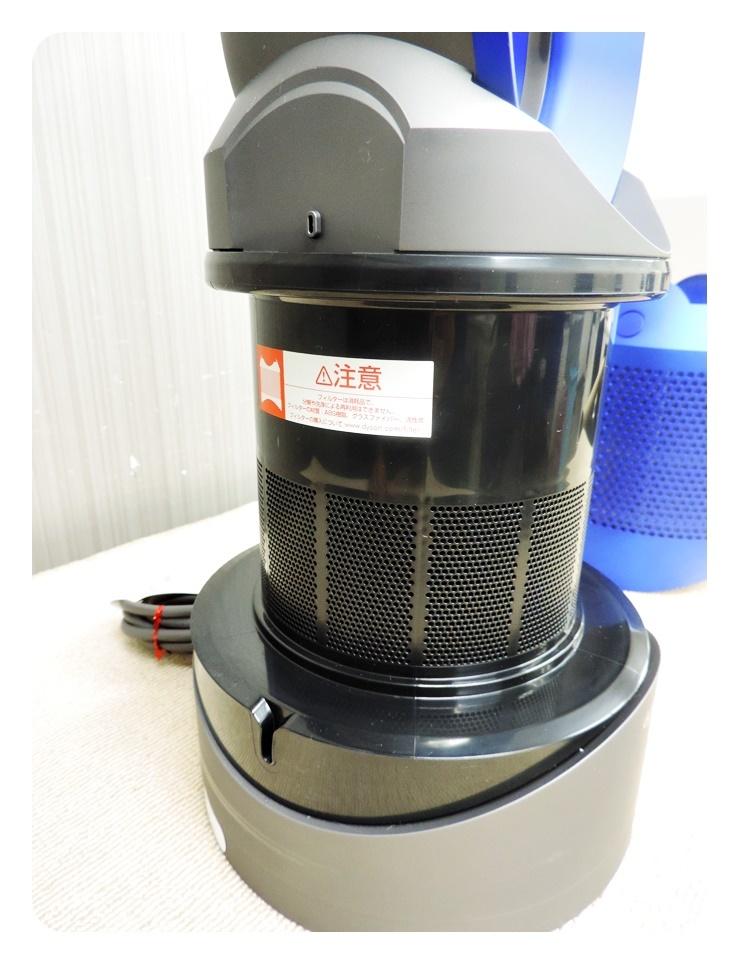 ◆Dyson/ダイソン◆空気清浄機能付きファンヒーター Pure Hot+Cool【HP01】_画像7