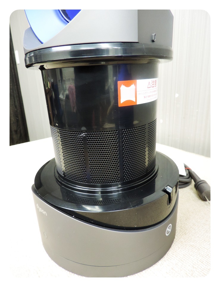 ◆Dyson/ダイソン◆空気清浄機能付きファンヒーター Pure Hot+Cool【HP01】_画像8