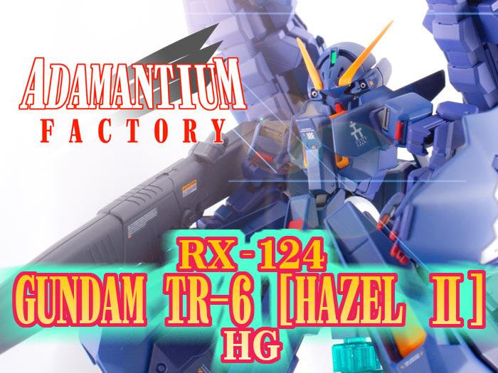 1/144 HGUC ガンダム TR-6 [ヘイズルII] 改修塗装完成品