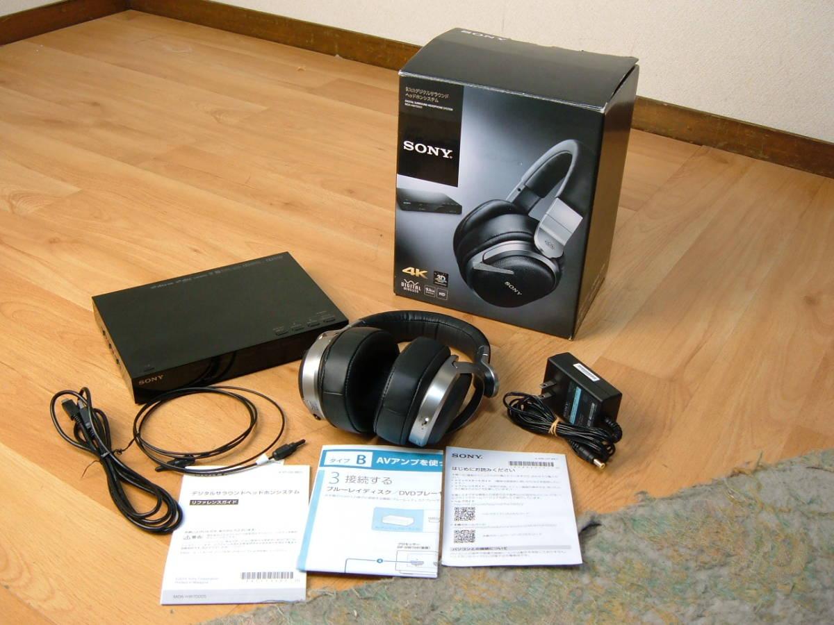 59 【極上品】ソニー 9.1ch デジタルサラウンド ヘッドホンシステム MDR-HW700DS