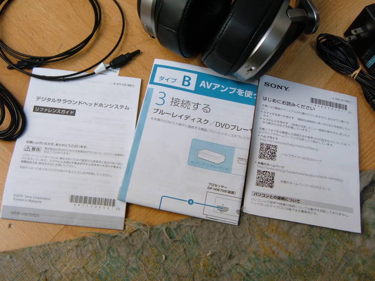 59 【極上品】ソニー 9.1ch デジタルサラウンド ヘッドホンシステム MDR-HW700DS_画像3