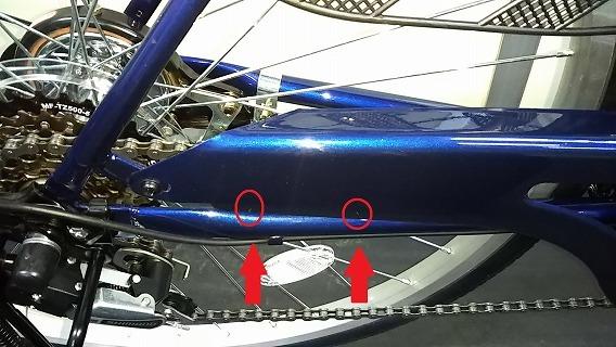 ☆アウトレット 自転車☆26インチ 濃青 シマノ製外装6段変速 LEDオートライト_画像3