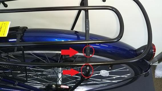 ☆アウトレット 自転車☆26インチ 濃青 シマノ製外装6段変速 LEDオートライト_画像7