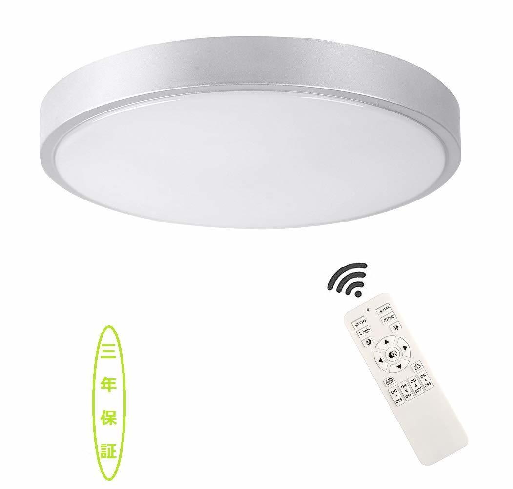 新品●LEDシーリングライト ~6畳 調光 調色 LED照明 リモコン付き 薄型 LEDライト LEDランプ LED常夜灯 LEDシーリング 照明器具 U4150