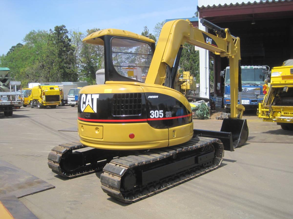 「CAT 305SR ミニユンボ 油圧ショベル ゴムパッド 倍速 オフセットブーム」の画像2