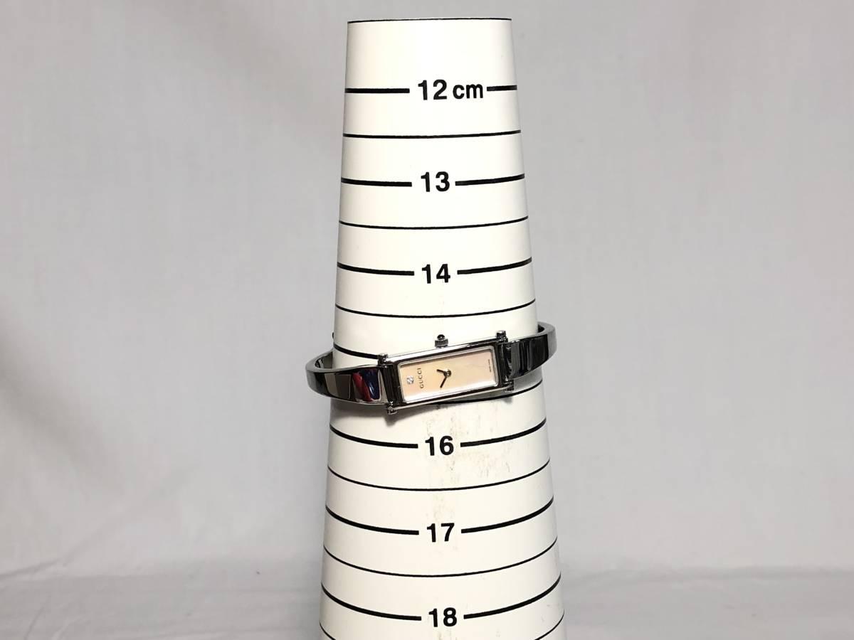 GUCCI グッチ 腕時計 1500L クオーツ シェル文字盤 バングル ウォッチ レディース ケース付き 〇3_画像9