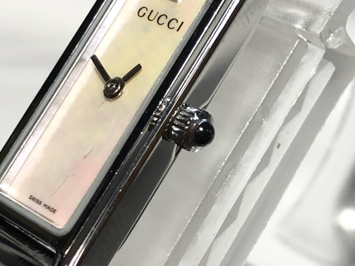 GUCCI グッチ 腕時計 1500L クオーツ シェル文字盤 バングル ウォッチ レディース ケース付き 〇3_画像4