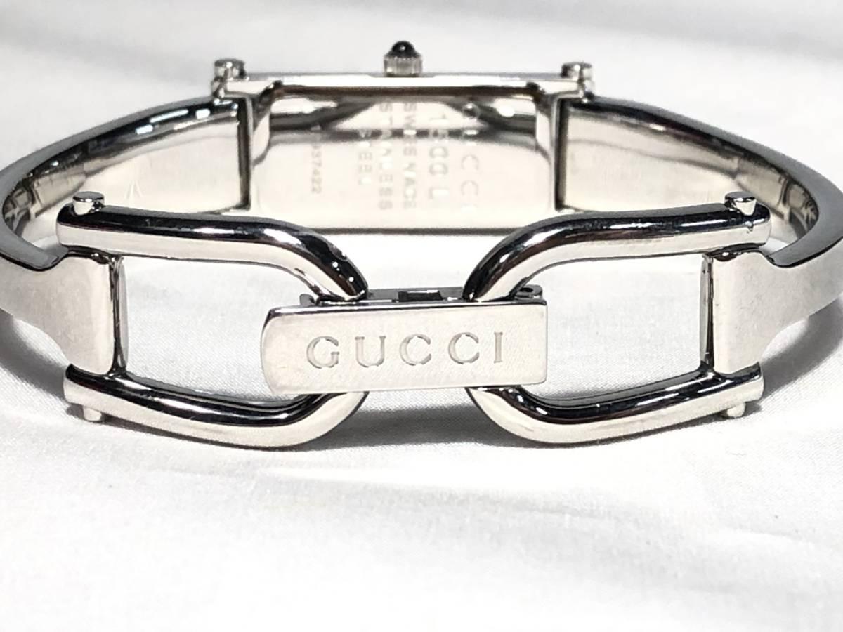 GUCCI グッチ 腕時計 1500L クオーツ シェル文字盤 バングル ウォッチ レディース ケース付き 〇3_画像6