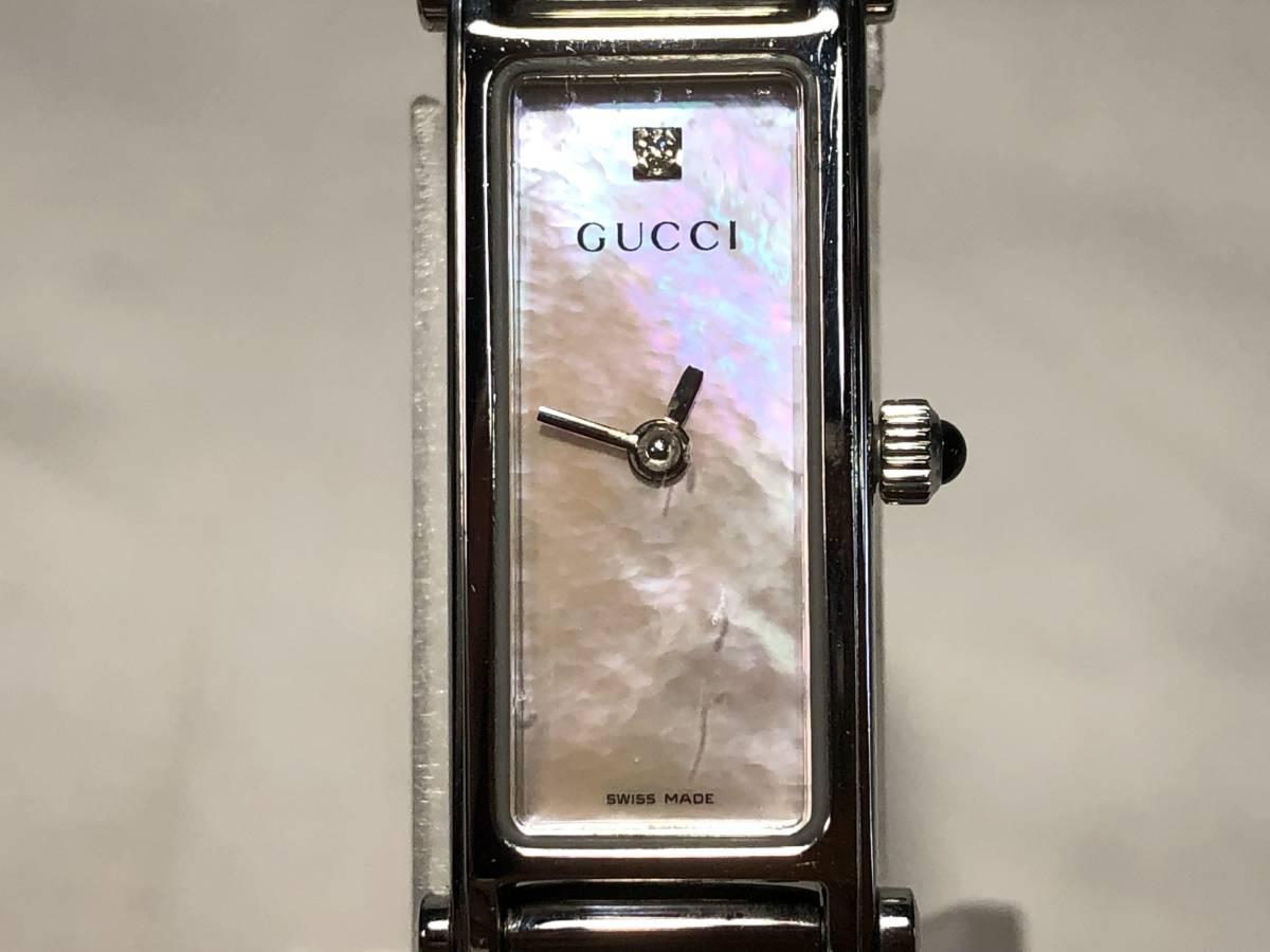 GUCCI グッチ 腕時計 1500L クオーツ シェル文字盤 バングル ウォッチ レディース ケース付き 〇3_画像2