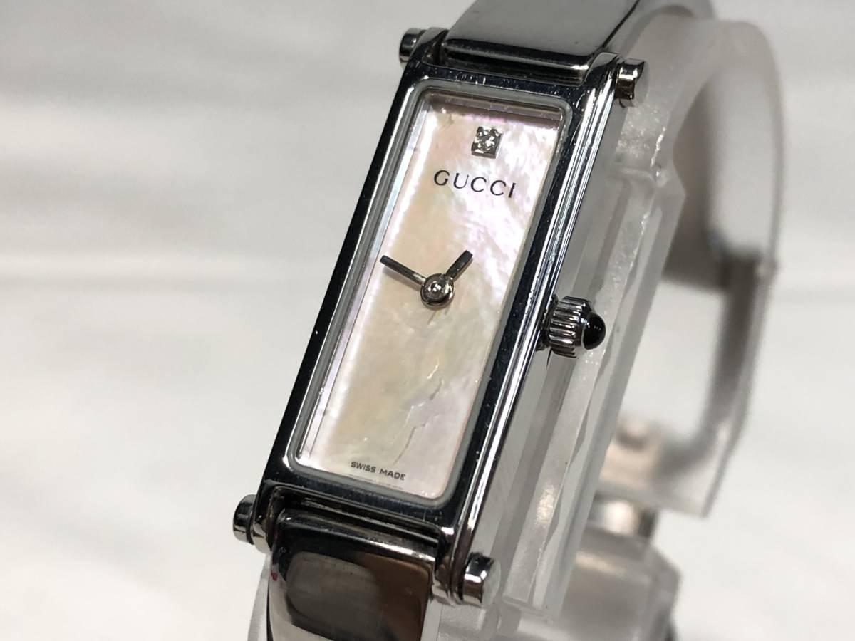 GUCCI グッチ 腕時計 1500L クオーツ シェル文字盤 バングル ウォッチ レディース ケース付き 〇3