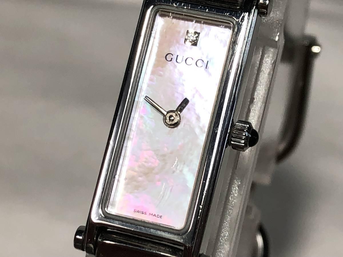 GUCCI グッチ 腕時計 1500L クオーツ シェル文字盤 バングル ウォッチ レディース ケース付き 〇3_画像5