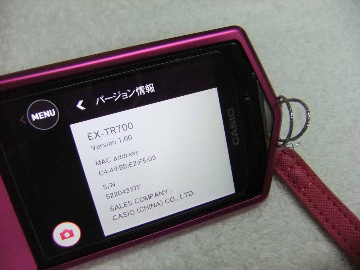 カシオ CASIO EX-TR700 1200万画素 ケース,SD16GB付_画像6