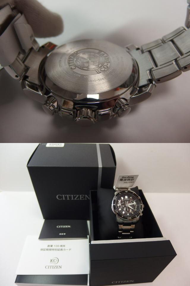 未使用品 シチズン「CITIZEN」エコドライブ ECO DRIVE/ソーラー電波 BLK E610-S062926 メンズ腕時計_画像3